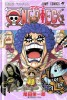 Manga - Manhwa - One Piece jp Vol.56