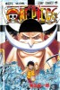 Manga - Manhwa - One Piece jp Vol.57