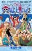 Manga - Manhwa - One Piece jp Vol.61