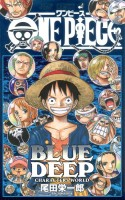 Manga - Manhwa -One Piece - Data Book 05 - Blue Deep jp