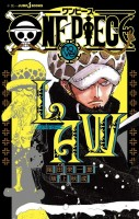 Manga - Manhwa - One Piece - Law