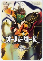 Overlord jp Vol.13