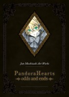 Manga - Pandora Hearts - Artbook Vol.1