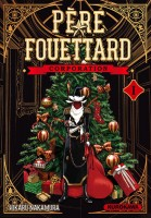 Manga - Manhwa -Père Fouettard Corporation Vol.1