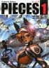 Masamune Shirow - Artbook - Pieces 01 jp