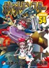 Manga - Manhwa - Pokemon Special jp Vol.54