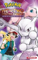 Pokémon - Film 22 - Mewtwo contre-attaque - Evolution
