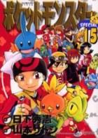 Manga - Manhwa - Pokemon Special jp Vol.15