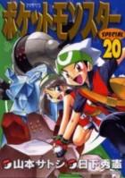 Manga - Manhwa - Pokemon Special jp Vol.20
