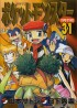 Manga - Manhwa - Pokemon Special jp Vol.31