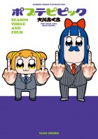 Pop Team Epic jp Vol.3