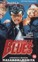 Manga - Manhwa - Racaille blues Vol.16