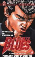 Manga - Manhwa - Racaille blues Vol.21