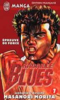 manga - Racaille blues Vol.7