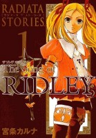 mangas - Radiata Stories - The Song of Ridley vo