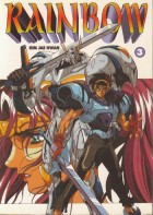 Manga - Manhwa -Rainbow - Les guerriers Vol.3