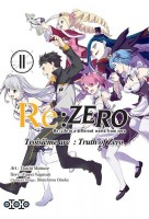 Re:Zero – Troisième Arc - Truth of Zero Vol.11