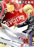 Manga - Manhwa - Reverend D jp Vol.1
