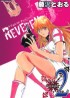 Manga - Manhwa - Reverend D jp Vol.2