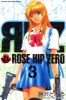 Manga - Manhwa - Rose Hip Zero jp Vol.3