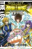 Manga - Manhwa - Saint Seiya - The Lost Canvas jp Vol.25