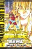 Manga - Manhwa - Saint Seiya - The Lost Canvas jp Vol.4