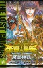 Manga - Manhwa - Saint Seiya - The Lost Canvas jp Vol.6