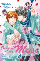 School of the muse Vol.4