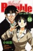 Manga - Manhwa - School rumble jp Vol.14