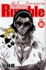 Manga - Manhwa - School rumble jp Vol.16