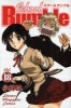 Manga - Manhwa - School rumble jp Vol.18