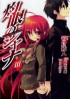Manga - Manhwa - Shakugan no Shana jp Vol.3