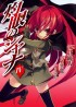 Manga - Manhwa - Shakugan no Shana jp Vol.4