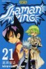 Manga - Manhwa - Shaman king Vol.21