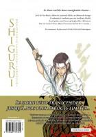 Image supplémentaire SHIGURUI © 2003-2010 NORIO NANJO, TAKAYUKI YAMAGUCHI (AKITASHOTEN JAPAN)