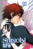 Manga - Manhwa - Shinobi life Vol.11