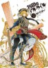 Shôkoku no Altair jp Vol.22