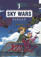 Manga - Manhwa - Sky Wars Vol.1