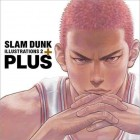 Slam Dunk Illustrations 2 Plus jp