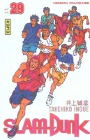 Manga - Manhwa - Slam dunk Vol.29