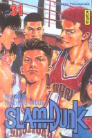 Manga - Manhwa - Slam dunk Vol.31