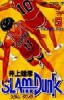 Manga - Manhwa - Slam dunk jp Vol.5