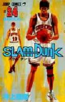 Manga - Manhwa - Slam dunk jp Vol.24