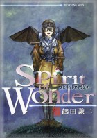 Spirit of Wonder - Nouvelle Edition jp