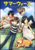 Manga - Manhwa - Summer Wars jp Vol.3