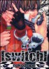 Manga - Manhwa - Switch jp Vol.2