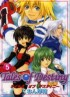 Manga - Manhwa - Tales of Destiny jp Vol.5