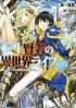Manga - Manhwa - Tensei Kenja no Isekai Raifu ~Daini no Shokugyo wo Ete, Sekai Saikyô ni Narimashita~ light novel jp Vol.1