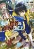 Manga - Manhwa - Tensei Kenja no Isekai Raifu ~Daini no Shokugyo wo Ete, Sekai Saikyô ni Narimashita~ light novel jp Vol.2