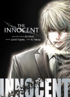 Manga - Manhwa - The Innocent